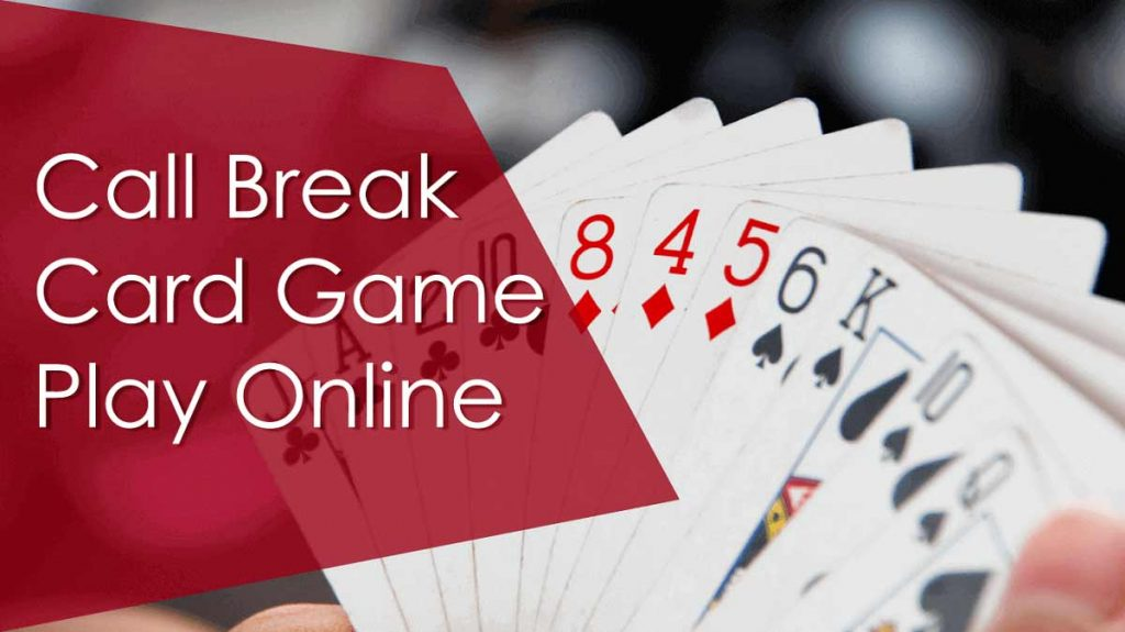 online call break for pc free
